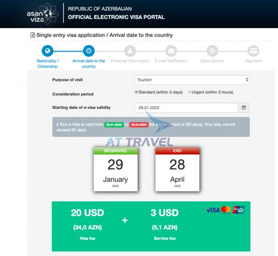 https://dulichkavkaz.vn/wp-content/uploads/2020/03/visa-azerbaijan-online-2.png