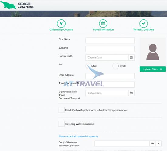xin Visa Georgia online