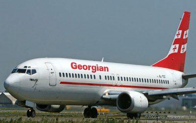 Phương tiện di chuyển đến Georgia (Gruzia)